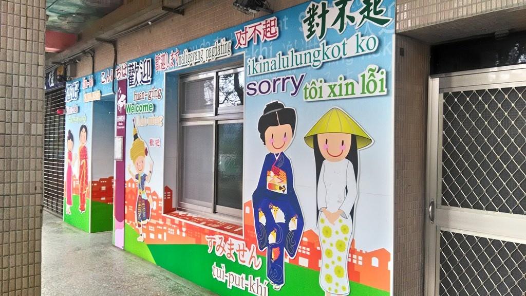 大坪國小-問候語言教學.jpg