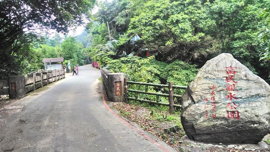 富民親水公園-2017a.jpg
