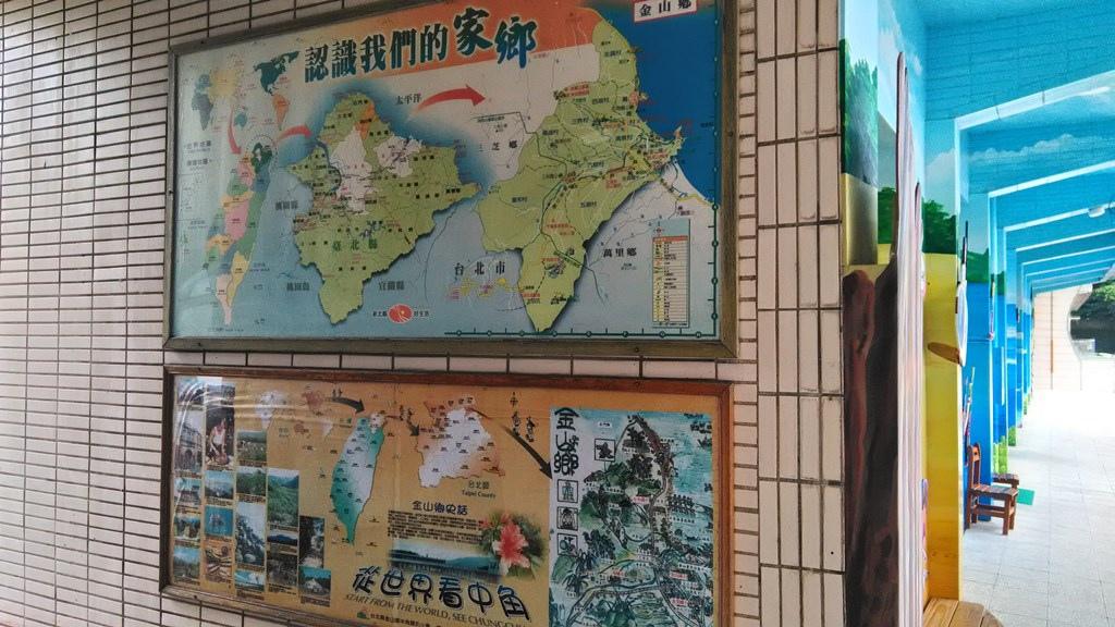 中角國小-地理挂圖.jpg