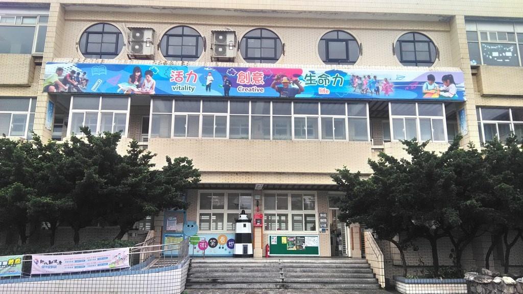 老梅國小-校舍.jpg