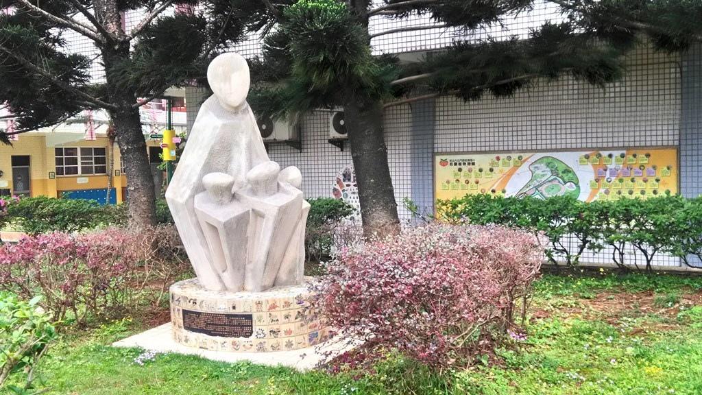 乾華國小-百年校慶紀念碑.jpg