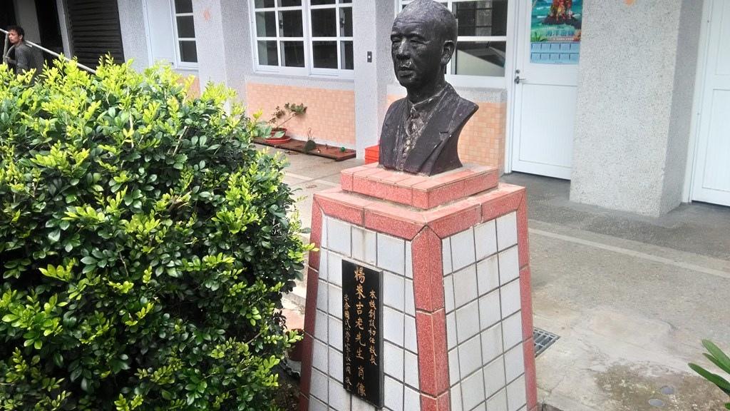 米倉國小-創校校長塑像.jpg