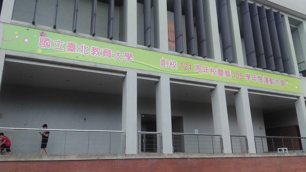 臺北教大-121周年校慶裝飾.jpg