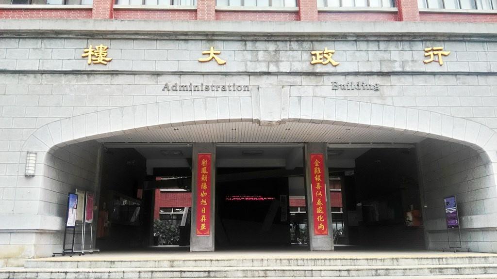 臺北教大-校舍穿堂.jpg