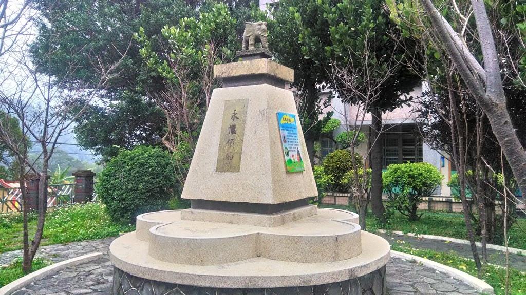 水源國小-被更換的領袖塑像.jpg
