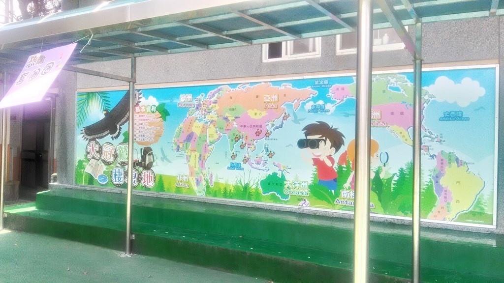中泰國小-大冠鳩栖息地.jpg