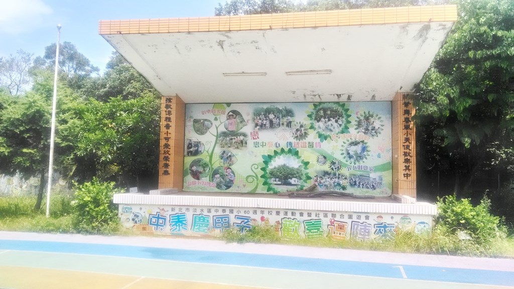 中泰國小-升旗臺及甲子校慶裝飾.jpg