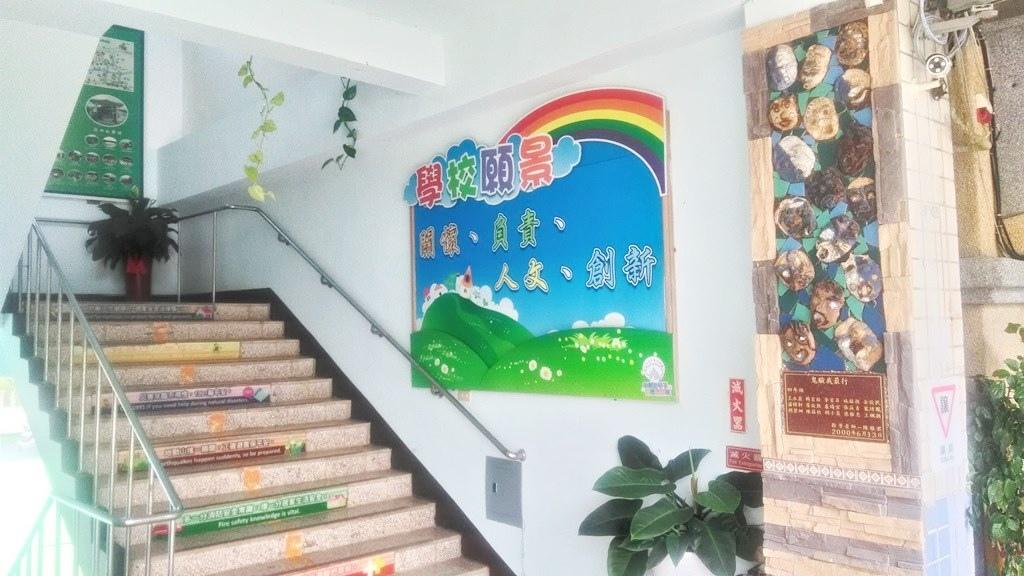 中泰國小-樓梯間裝飾.jpg