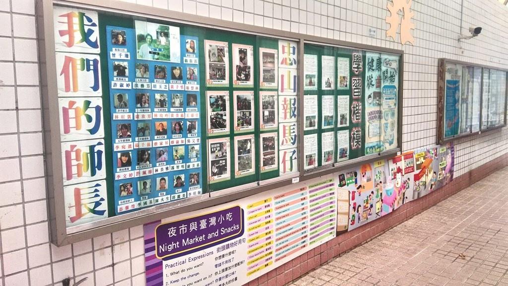 忠山國小-校舍穿堂裝飾.jpg