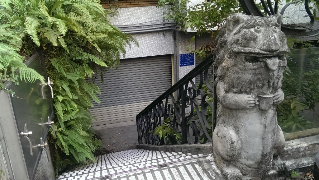 臺北科大-校園可愛動物塑像.jpg