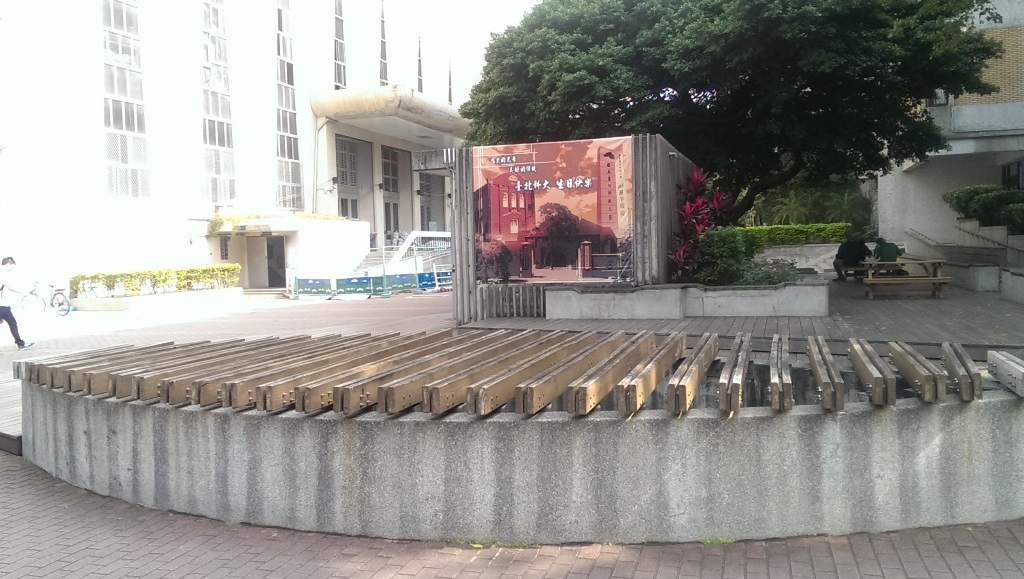 臺北科大-校慶紀念裝飾.jpg