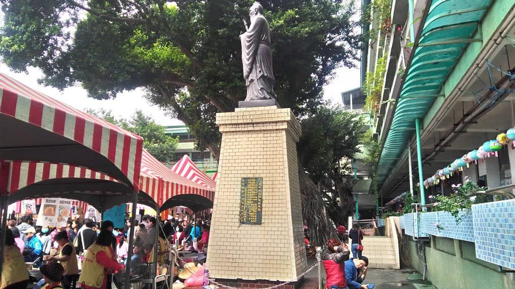 大豐國小-90周年校慶孔子塑像.jpg