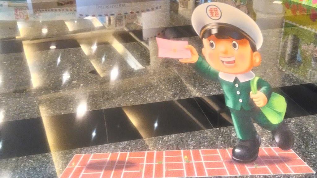 郵政北門分館5-3D攝影設計.jpg