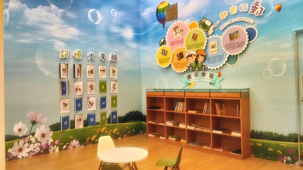 郵政北門分館10-兒童游戲裝置.jpg