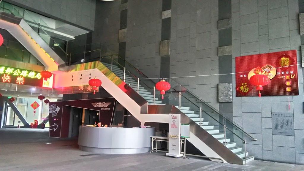 公路博物館4-服務臺.jpg