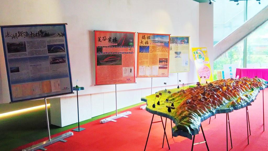 公路博物館19-臺灣島模型及工程展示.jpg
