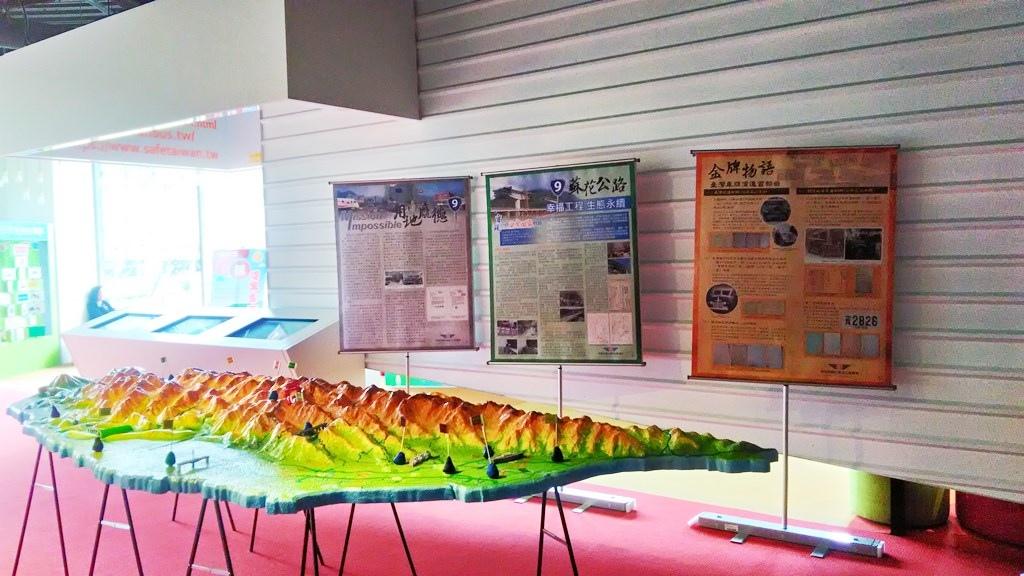 公路博物館20-臺灣島模型及工程展示2.jpg