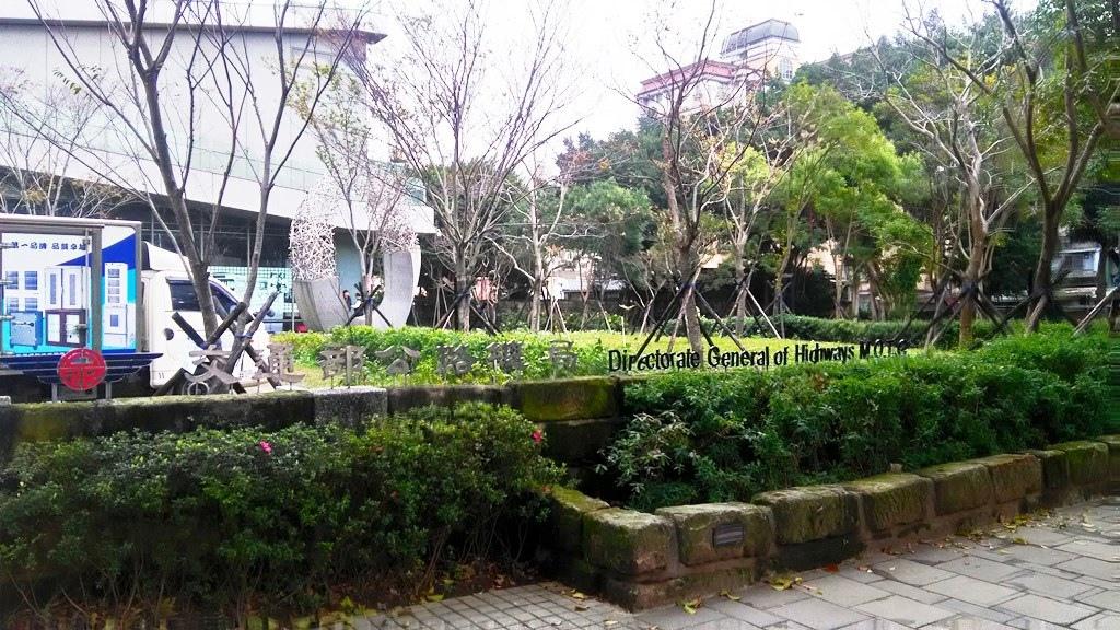 公路博物館27-庭園.jpg