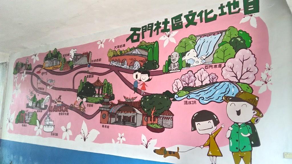 石門國小14-地區風景介紹.jpg