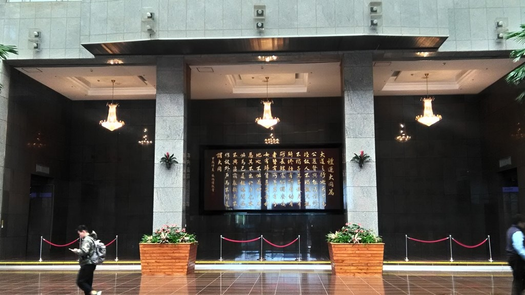 臺北探索館-3.jpg