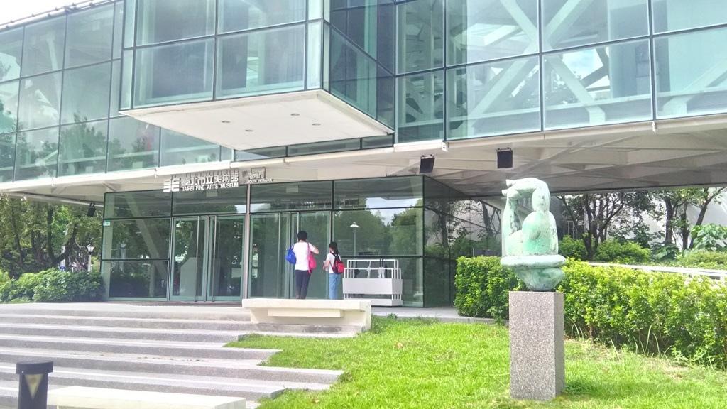 花博公園美術館區-美術館入口.jpg