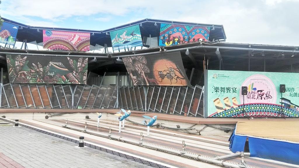 花博公園美術館區-飛魚池.jpg
