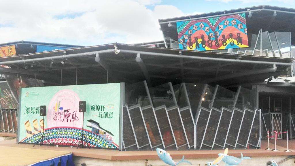 花博公園美術館區-原住民餐廳裝飾.jpg