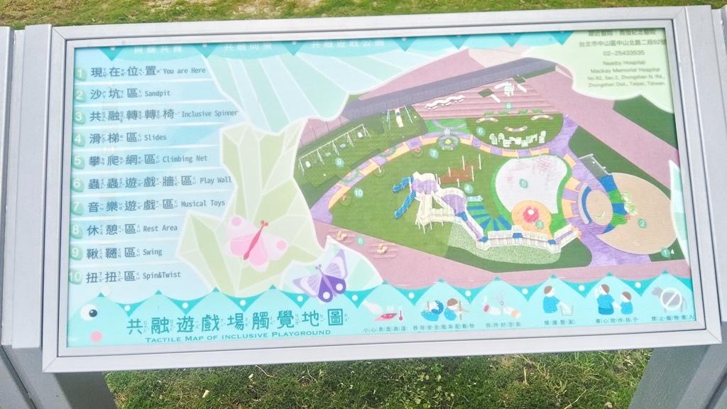 花博公園美術館區-游戲區位置圖.jpg