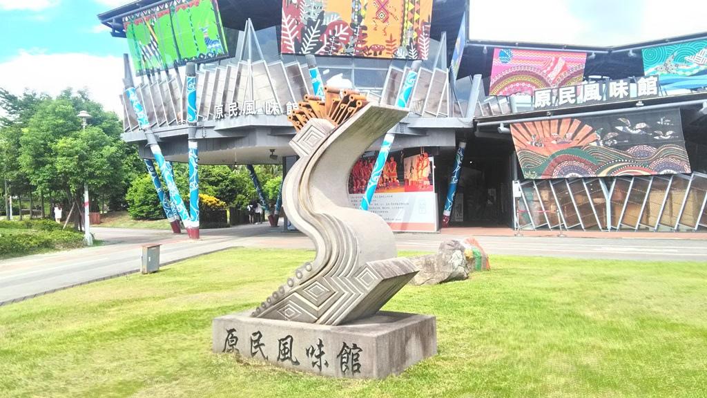 花博公園美術館區-綻放雕塑1.jpg