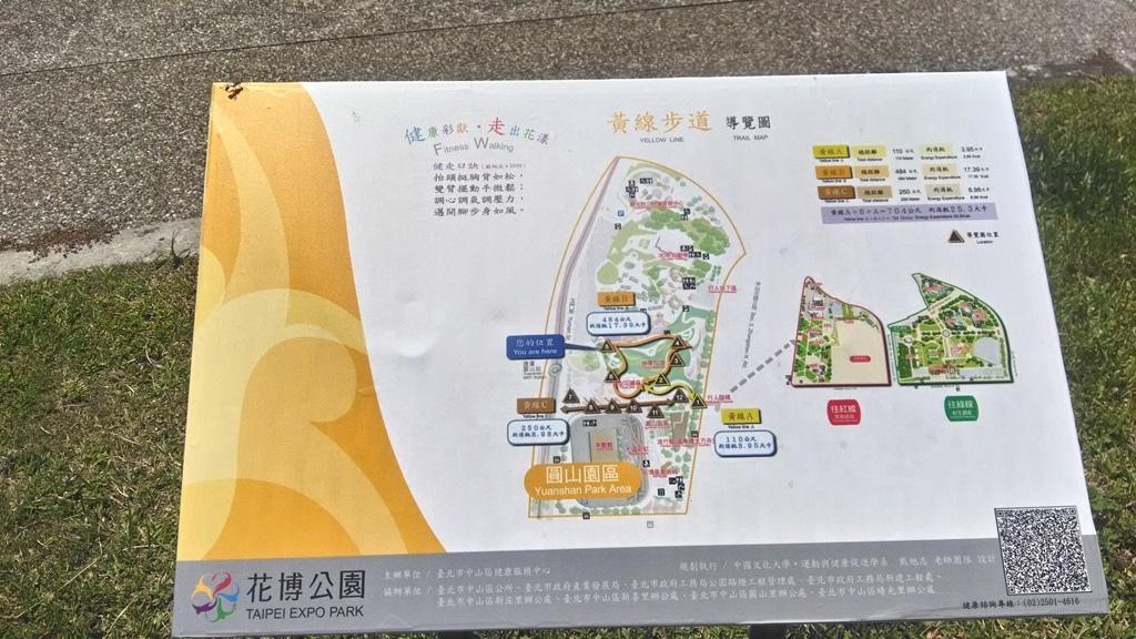 花博公園圓山區-導覽圖.jpg