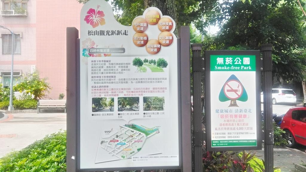 富錦三號公園-4.jpg