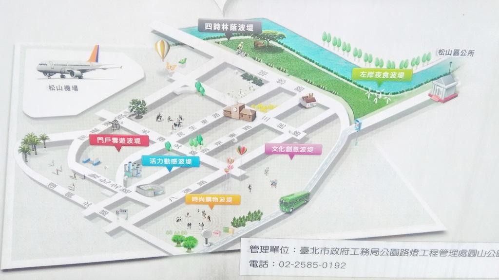 富錦三號公園-10.jpg