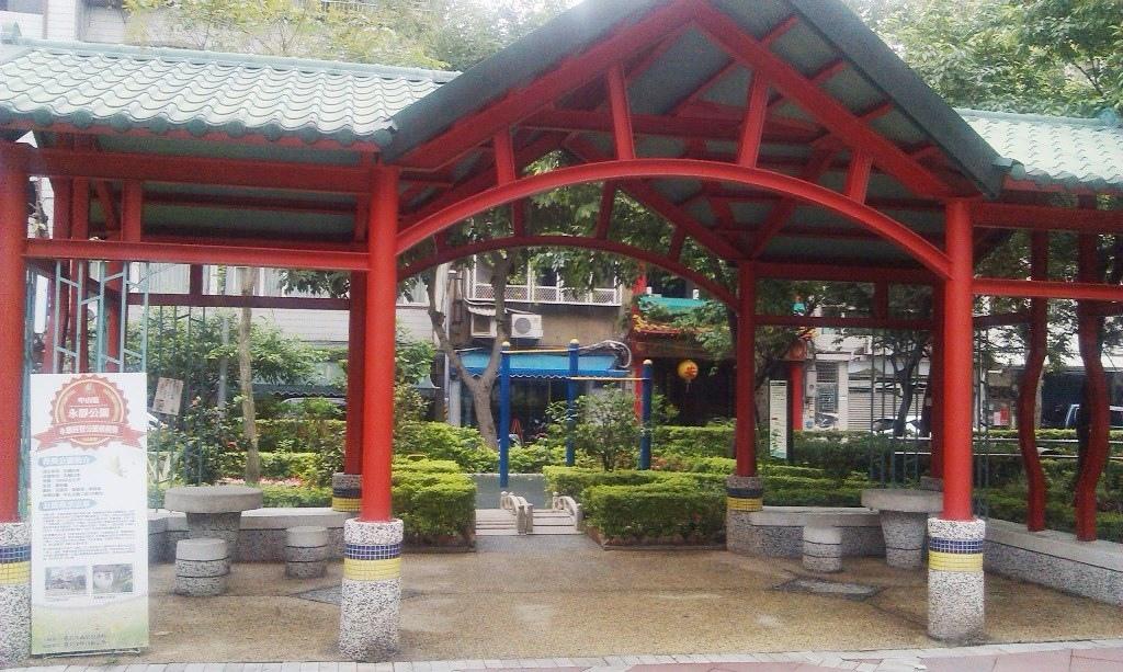 永靜公園-4.jpg