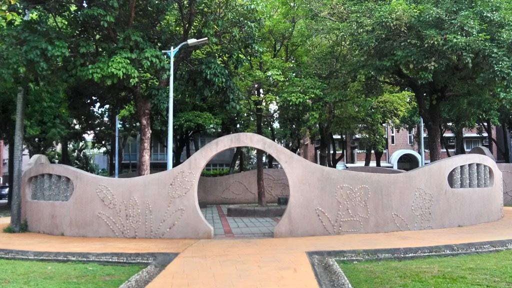 臺北志成公園-石墻裝飾2.jpg