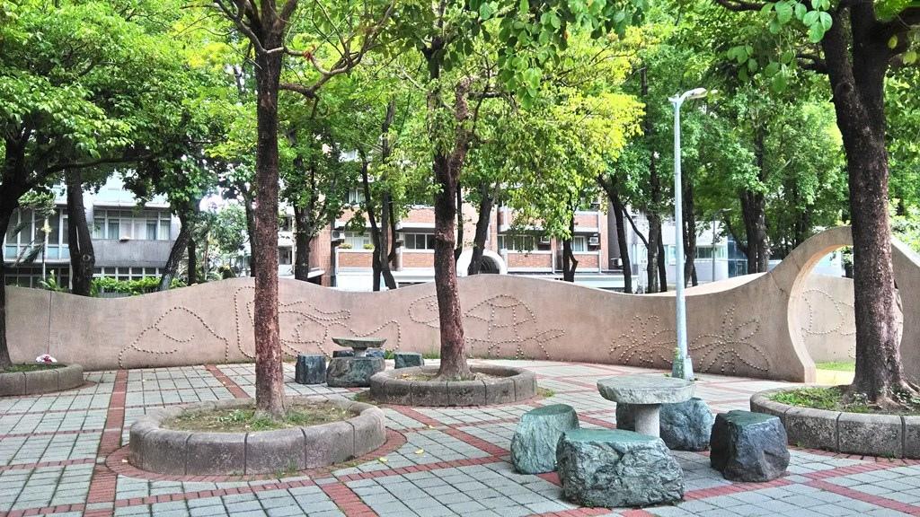 臺北志成公園-石墻裝飾3.jpg