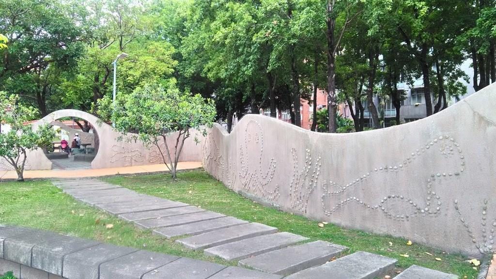 臺北志成公園-石墻裝飾.jpg