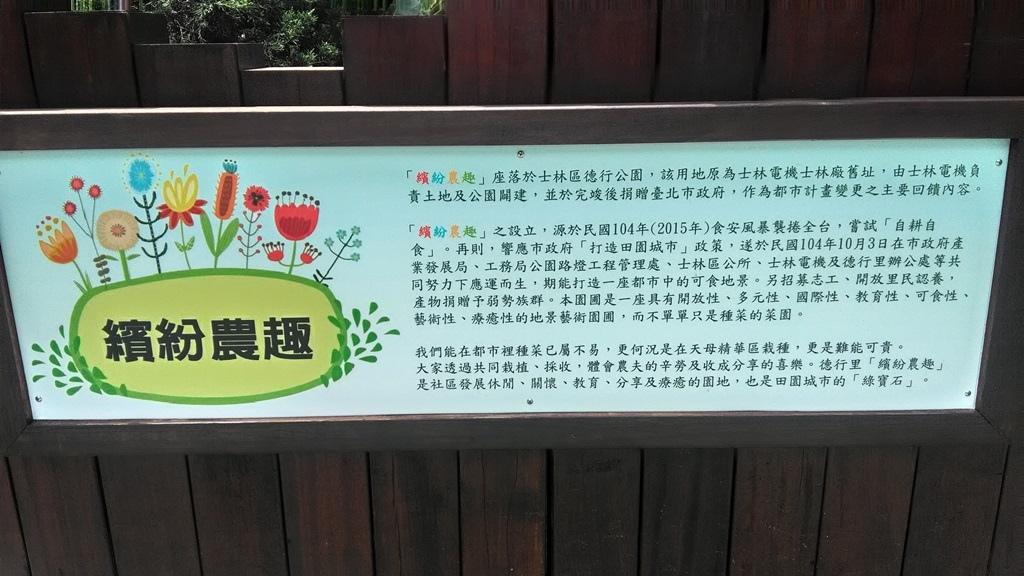 德行公園-3.jpg