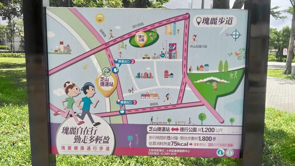 德行公園-1.jpg