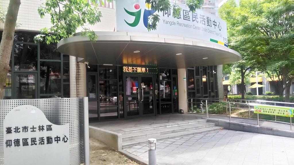 德行公園-9.jpg