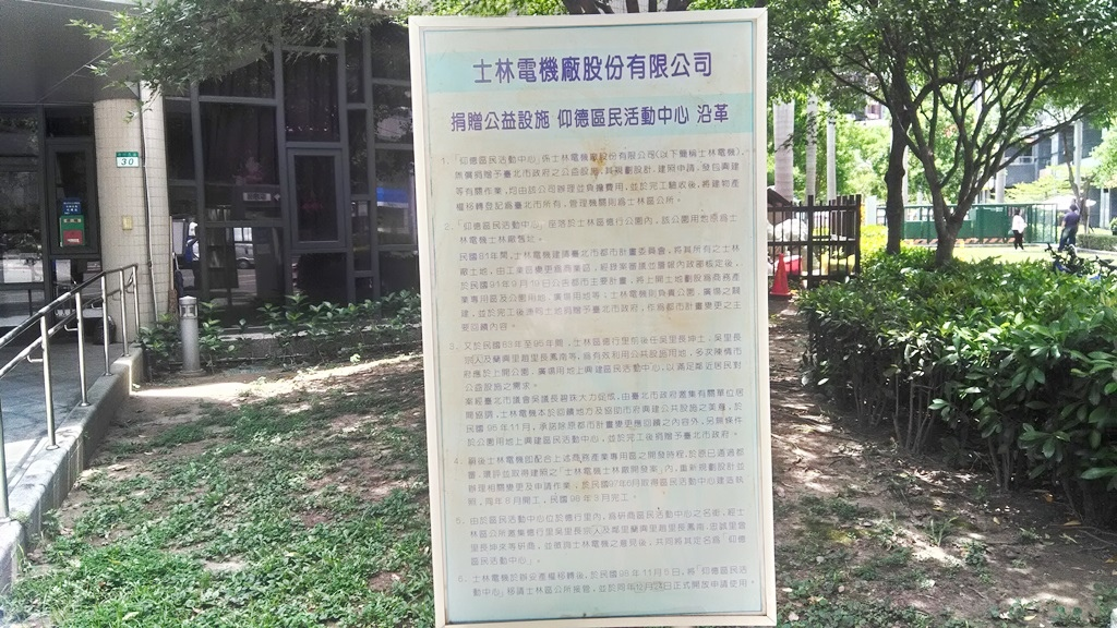 德行公園-8.jpg