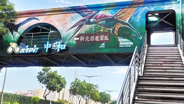 中和恐龍園區-1.jpg