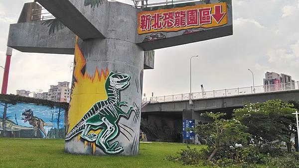 中和恐龍園區-19.jpg