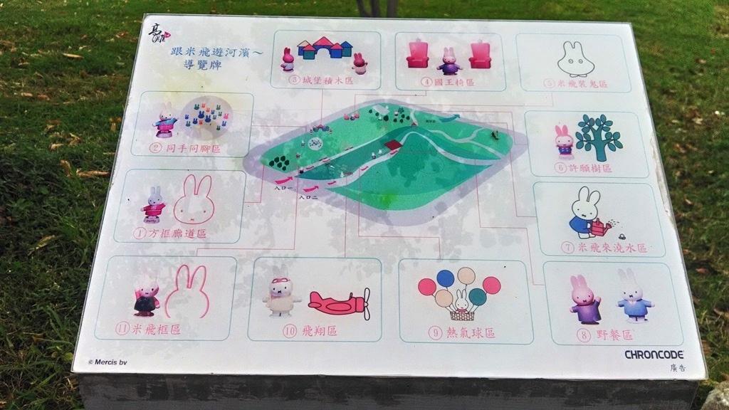 米飛園區2-導覽地圖.jpg