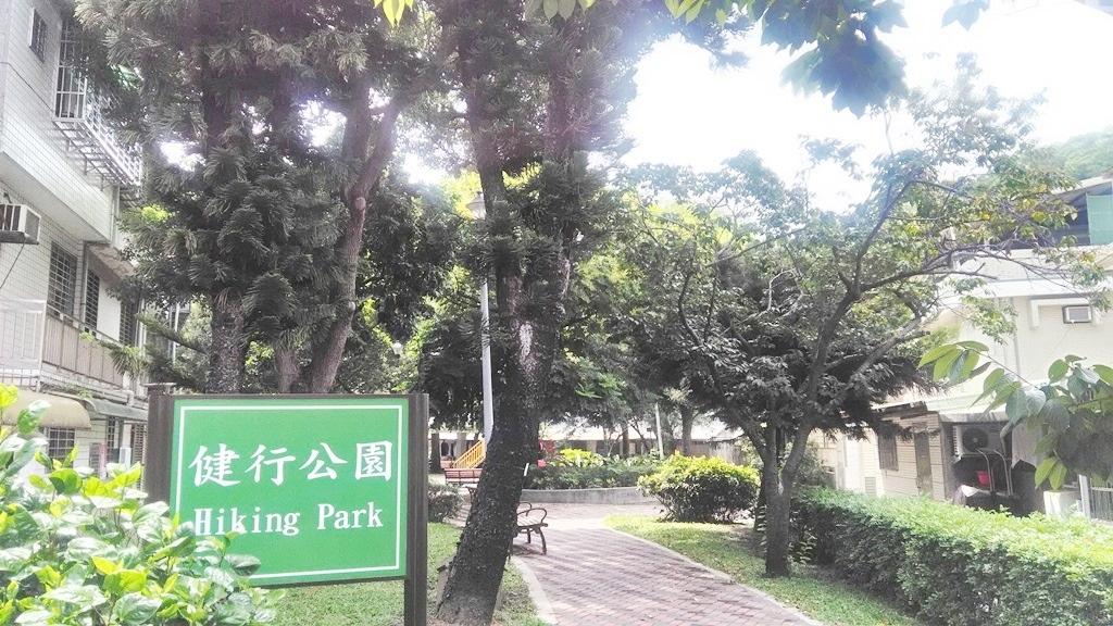 健行公園-1.jpg