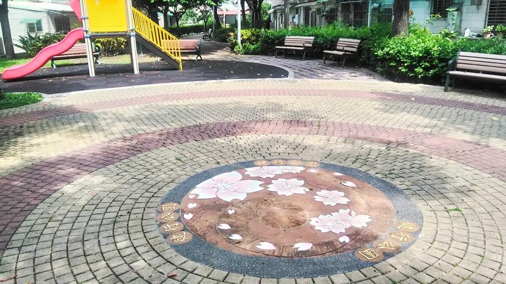 健行公園-4.jpg