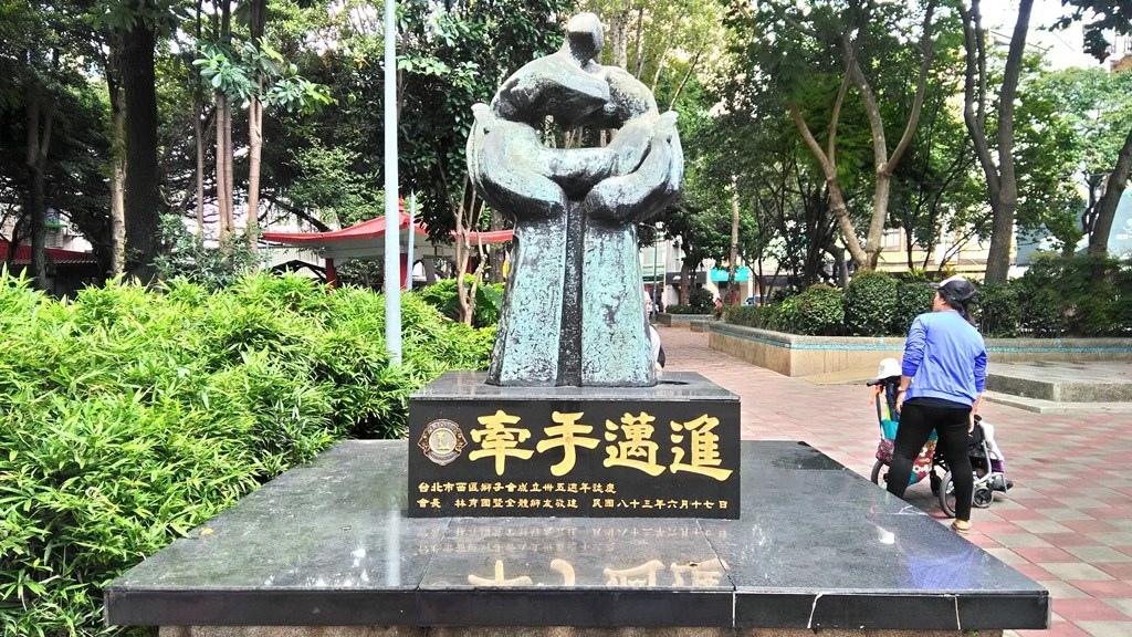 南昌公園-獅子會紀念碑.jpg