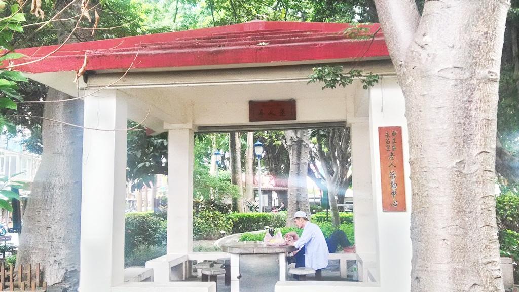 永昌公園-3.jpg