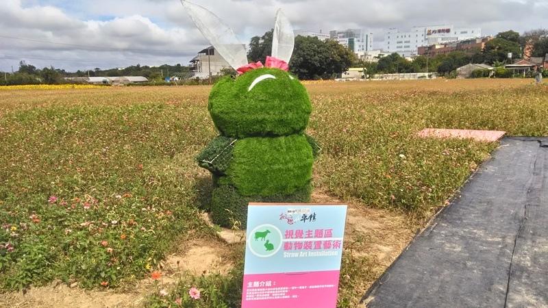 桃園花彩節平鎮展區-28.jpg