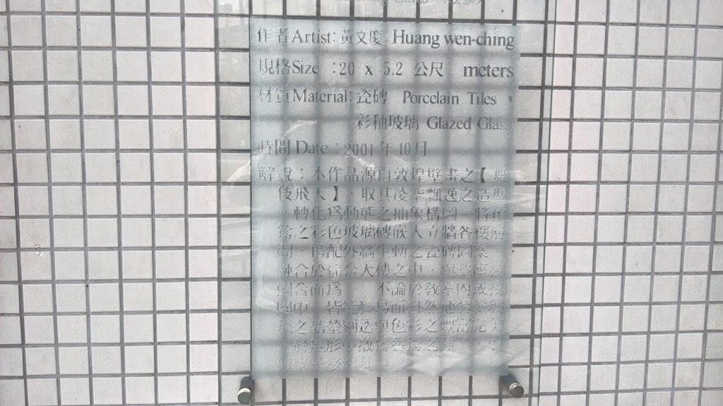 雙園國中-舞2.jpg