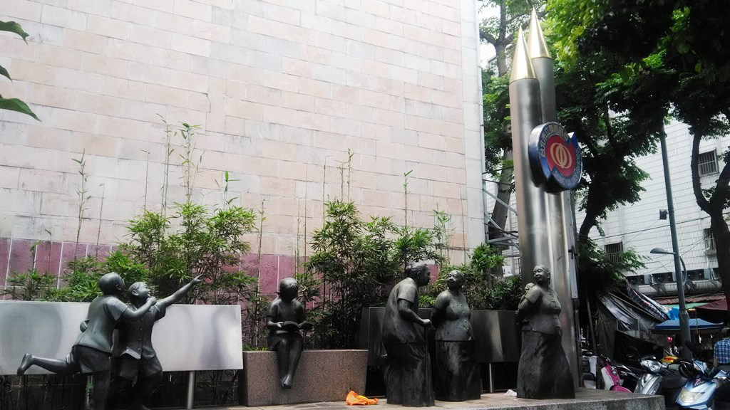 雙園國中-雙園筆竹風情1.jpg